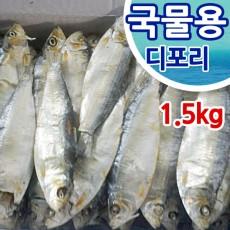 디포리 밴댕이 국물용 육수용멸치 1.5kg